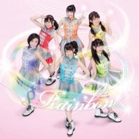 i☆Ris(アイリス)のシングル「§Rainbow」【T ype B】