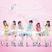 i☆Ris(アイリス)のシングル「§Rainbow」【T ype A】