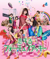 AKB48 32ndシングル「恋するフォーチュンクッキー」(Type K)