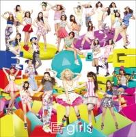 E-girlsのシングル「ごめんなさいのKissing You」【CD+DVD】