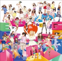 E-girlsのシングル「ごめんなさいのKissing You」【CDのみ】