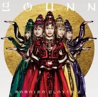 ももいろクローバーZ 10thシングル「GOUNN」(初回限定盤)