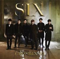 超新星のアルバム『SIX』【通常盤】