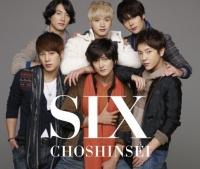 超新星のアルバム『SIX』【超☆初回盤】