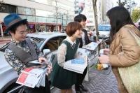 MUSH&Co.メンバーが号外を配布☆『カノ嘘』渋谷ジャックをフォトレポート!<br>⇒