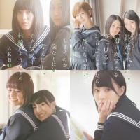 """""""じゃんけん女王""""松井珠理奈センターの34thシングルは<br>AKB48史上最長タイトル!(Type S)"""
