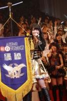 『第3回AKB48紅白対抗歌合戦』<br>横山由依率いる白組が優勝! (C)AKS