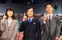 『2013年 年間ドラマ視聴率ランキング』9位は『リーガルハイ』