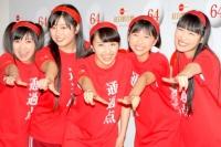 『第64回NHK紅白歌合戦』の初日リハーサルに参加した<br>ももいろクローバーZ(左から有安杏果、佐々木彩夏、百田夏菜子、玉井詩織、高城れに)<br>[出場2回目/「ももいろ紅白2013だZ!!」]
