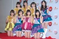 『第64回NHK紅白歌合戦』の初日リハーサルに参加した<br>NMB48[初出場/「カモネギックス」]