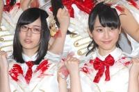 『第64回NHK紅白歌合戦』の初日リハーサルに参加した<br>SKE48の松井珠理奈と松井玲奈[出場2回目/「「賛成カワイイ!」]<br><br>