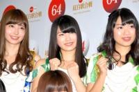 『第64回NHK紅白歌合戦』の初日リハーサルに参加した<br>AKB48[出場6回目/「紅白2013SP〜AKB48フェスティバル!〜」]