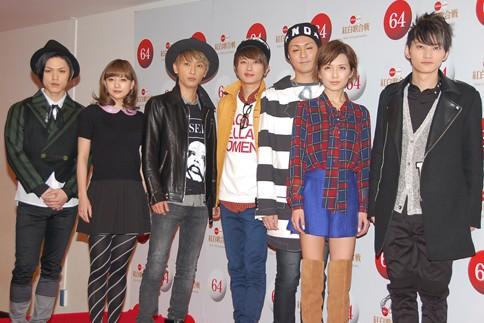 『第64回NHK紅白歌合戦』の初日リハーサルに参加した<br>AAA(左から末吉秀太、伊藤千晃、與真司郎、西島隆弘、浦田直也、宇野実彩子、日高光啓)<br>過去3回は白組での出場、今年は同番組史上初の紅組で初出場<br><br>