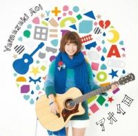 山崎あおい 1stアルバム『アオイロ』(通常盤)<br>⇒