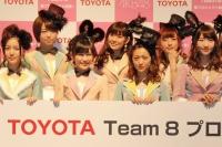 『リクエストアワーセットリストベスト200 2014』<br> 1日目開催前に行われた『AKB48 チーム8プロジェクト』発表会の模様<br> (左から)松井珠理奈、峯岸みなみ、渡辺麻友、渡辺美優紀、大島優子、梅田彩佳、柏木由紀