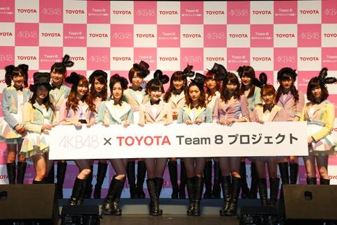 『リクエストアワーセットリストベスト200 2014』<br> 1日目開催前に行われた『AKB48 チーム8プロジェクト』発表会の模様