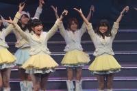 『AKB48 ユニット祭り 2014』の模様<br>4曲目「After rain」<br>(左から)横山由依、渡辺麻友、高橋みなみ、大島優子