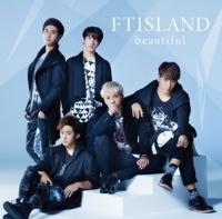 FTISLANDのシングル「beautiful」【famima.com限定盤】