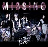 SuGのシングル「MISSING」【初回盤A】