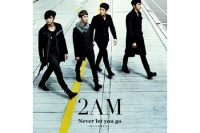 2AMのシングル「Never let you go 〜死んでも離さない〜」【通常盤】