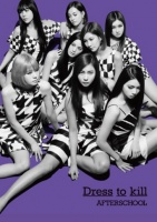 AFTERSCHOOLのアルバム『Dress to kill』【CD+DVD】