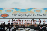 """NMB48<br>第6回沖縄国際映画祭""""次世代アイドルが登場☆ビーチステージのアイドルライブ""""フォトレポート!<br>⇒"""
