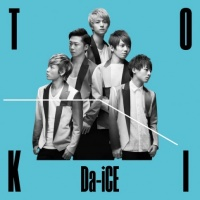 Da-iCEの2ndシングル「TOKI」【初回盤】