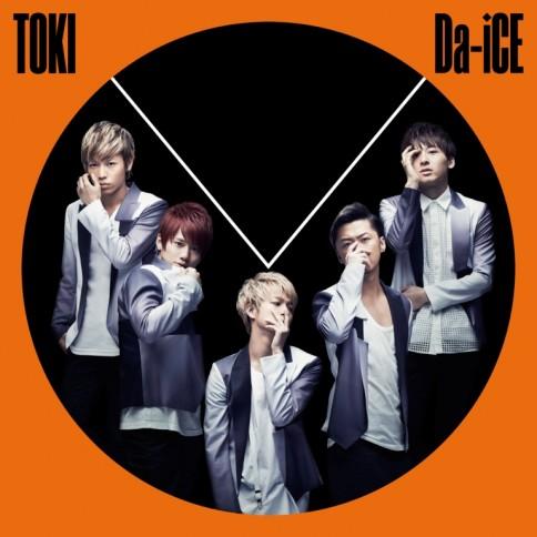 Da-iCEの2ndシングル「TOKI」【通常盤】