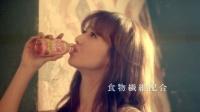 美容系飲料『食べる前のうるる酢』新CMに出演する沢尻エリカ <br>⇒
