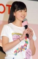 AKB48 チーム8メンバー決定<br>山形:早坂つむぎ(ハヤサカ ツムギ)