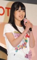 AKB48 チーム8メンバー決定<br>千葉:吉川七瀬(ヨシカワ ナナセ)
