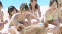 AKB48<br>36thシングル「ラブラドール・レトリバー」MVカット<br>