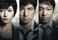ドラマ『MOZU』(TBS系)