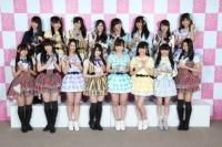 『第6回AKB48選抜総選挙』<br>フューチャーガールズ(49位〜64位)