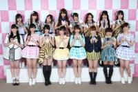 『第6回AKB48選抜総選挙』<br>アップカミングガールズ(65位〜80位)