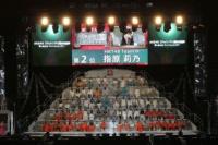 『第6回AKB48選抜総選挙』<br>2位 指原莉乃 HKT48チームH<br>141,954票