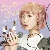 Silent Siren「ラッキーガール」<br>初回生産限定すぅ盤
