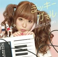 Silent Siren「ラッキーガール」<br>初回生産限定ゆかるん盤