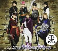 「Believe×Believe」(ツアー盤)