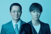 『相棒season12』(C)テレビ朝日