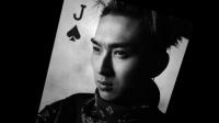 銀髪のロッカーを演じる松田翔太=トヨタ『スペイド』CMカット