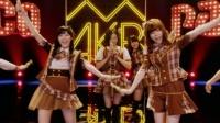 CM『パピコ大人 AKB48 登場』篇