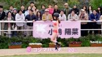 小嶋陽菜が出演する「PEACH JOHN」2014春CMカット