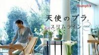 """""""さらさら谷間""""を披露する篠原涼子"""