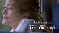 『エステティックTBC』普段とは違った表情をみせるローラ