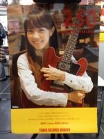 Sakuのポスター
