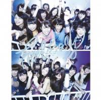 乃木坂46のシングル「夏のFree&Easy」【CD+DVD盤/初回仕様限定B】