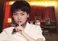 『怪しい彼女』(C)2014 CJ E&M Corporation All Rights Reserved<br>韓国映画特集『2014年上半期の韓国映画シーンと制作現場のウラ事情』