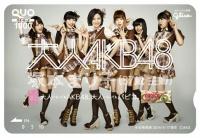 大人AKB48・限定クオカード