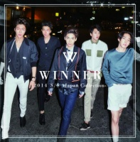 WINNERのアルバム『2014 S/S -Japan Collection-』【CD+DVD】